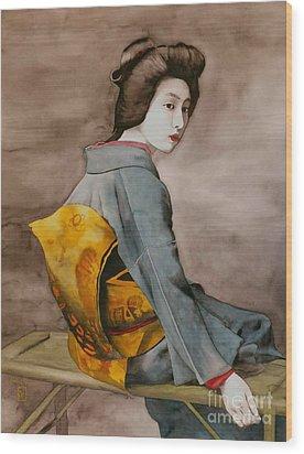 Hawaryu Wood Print