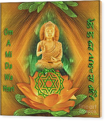 Wood Print featuring the digital art Heart Chakra And Mantra - Spirituality Art By Giada Rossi by Giada Rossi