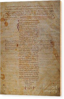 Hippocratic Oath Wood Print by Granger
