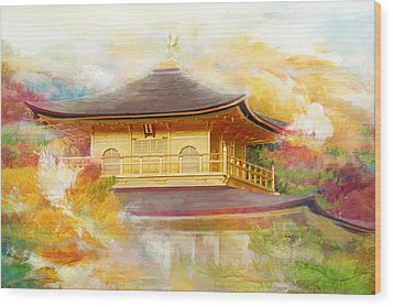 Historic Monuments Of Ancient Kyoto  Uji And Otsu Cities Wood Print by Catf