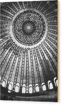 Historic Sophia Ceiling Wood Print by John Rizzuto