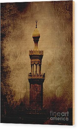 Wood Print featuring the photograph Historical Minaret In Cairo by Mohamed Elkhamisy