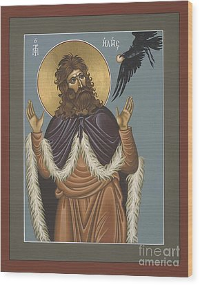 Holy Prophet Elijah 009 Wood Print by William Hart McNichols