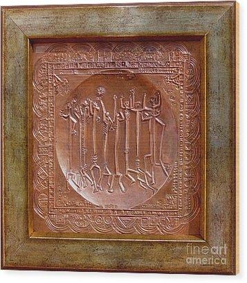 Homo Ludens Wood Print by Gyula Friewald
