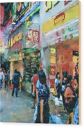 Hong Kong Around Nathan Road Wood Print by Yury Malkov