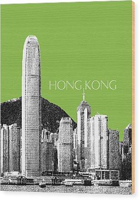 Hong Kong Skyline 1 - Olive Wood Print by DB Artist
