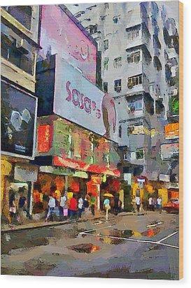 Hong Kong Streets 2 Wood Print by Yury Malkov