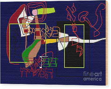 I Believe With Complete Faith In The Coming Of Mashiach Wood Print by David Baruch Wolk