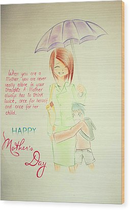 Mother's Day- I Love U Mom Wood Print by Tanmay Singh