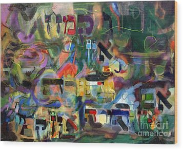If There Is No Flour There Is No Torah 5 Wood Print by David Baruch Wolk