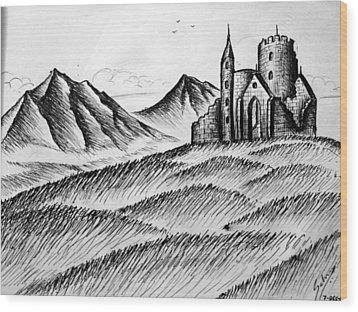 Wood Print featuring the painting Imagination by Salman Ravish