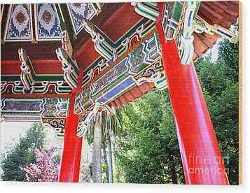Inside Of The Stow Lake Pagoda Wood Print by Jim Fitzpatrick