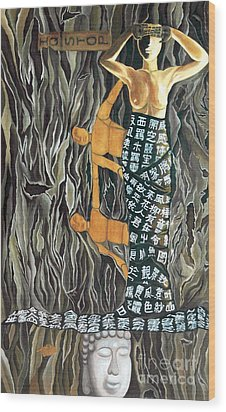 Wood Print featuring the painting I Q Stoped by Fei A
