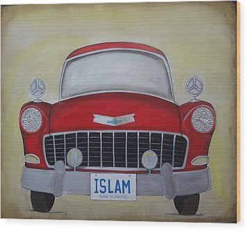 Islam Yours To Discover Wood Print by Salwa  Najm