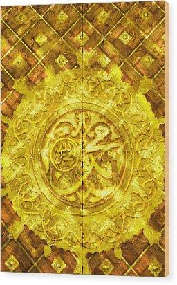 Islamic Calligraphy 013 Wood Print by Catf