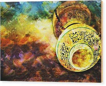 Islamic Calligraphy 021 Wood Print by Catf