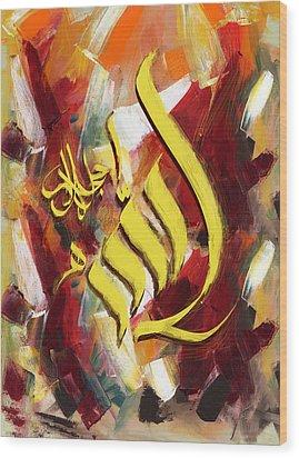 Islamic Calligraphy 026 Wood Print by Catf