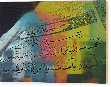 Islamic Calligraphy 028 Wood Print by Catf