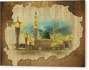 Islamic Calligraphy 035 Wood Print by Catf