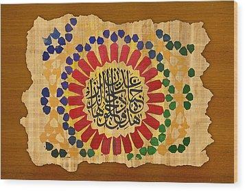 Islamic Calligraphy 036 Wood Print by Catf