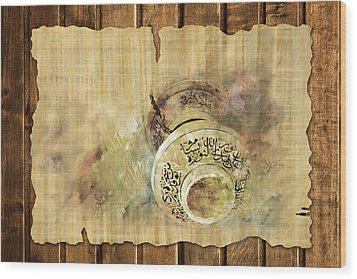 Islamic Calligraphy 037 Wood Print by Catf