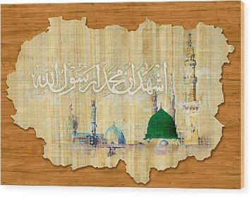 Islamic Calligraphy 038 Wood Print by Catf