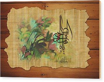 Islamic Calligraphy 039 Wood Print by Catf
