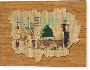 Islamic Calligraphy 040 Wood Print by Catf