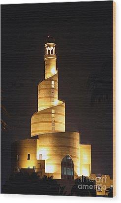 Islamic Centre  Doha Wood Print by Paul Cowan