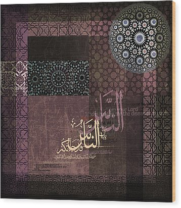 Islamic Motives With Verse Wood Print by Corporate Art Task Force