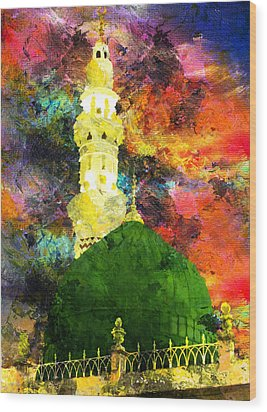Islamic Painting 007 Wood Print by Catf