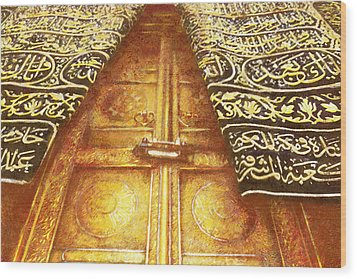 Islamic Painting 008 Wood Print by Catf