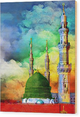 Islamic Painting 009 Wood Print by Catf