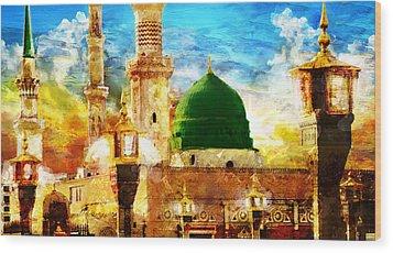 Islamic Paintings 005 Wood Print by Catf