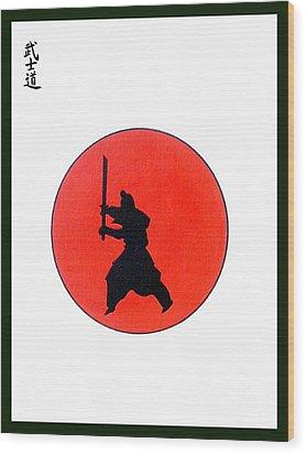 Japanese Bushido Way Of The Warrior Wood Print by Gordon Lavender