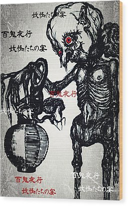 Japanese Creatures Wood Print
