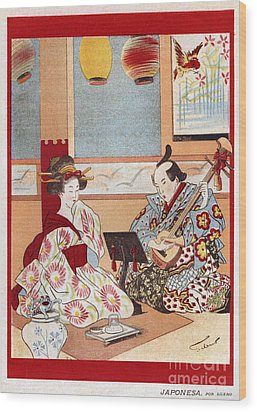 Japanese Music Scene 1898 1890s Japan Wood Print by The Advertising Archives
