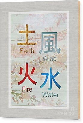 Japanese Symbols   Earth Wind  Fire Water Wood Print by Elaine Manley