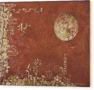 Jerusalem In Red Wood Print by Hanna Fluk
