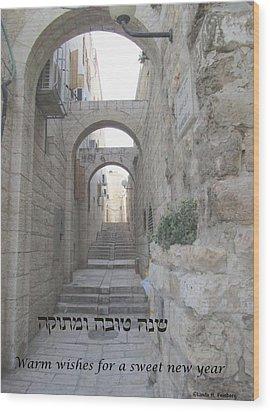 Jerusalem Street Scene For Rosh Hashanah Wood Print