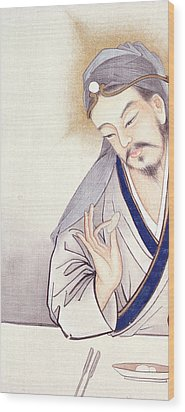 Jesus At The Last Supper  Wood Print by Chinese School