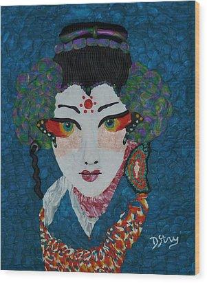Kabuki Wood Print