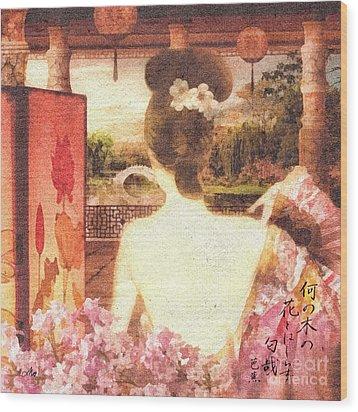 Kimono Wood Print by Mo T