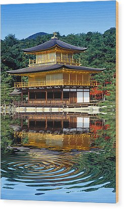 Kinkakuji Gold Pavilion Reflection Wood Print by Robert Jensen