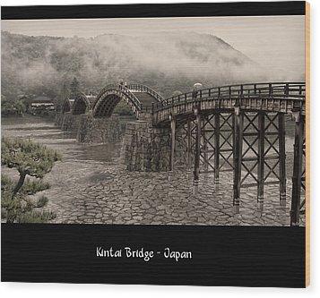 Kintai Bridge Wood Print by Kim Andelkovic
