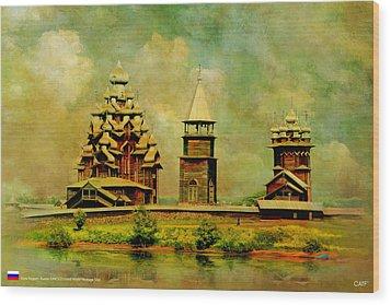 Kizhi Pogost Wood Print by Catf