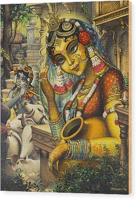 Krishna Is Here Wood Print by Vrindavan Das