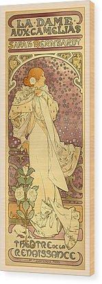 La Dame Wood Print by Gary Grayson