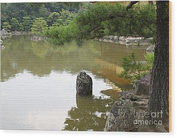 Lake In Japan Wood Print by Evgeny Pisarev
