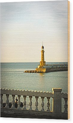 Lighthouse - Alexandria Egypt Wood Print by Mary Machare